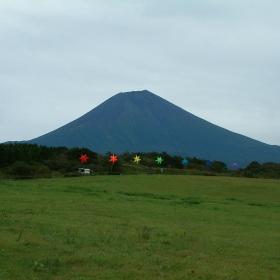 Mt Fuji, Japan - Rainbow Stars